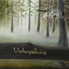 Vedergällning Re-release Cover